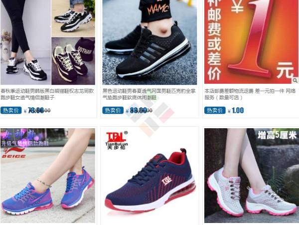 Giày thể thao nữ Quảng Châu cao cấp - Hình 7