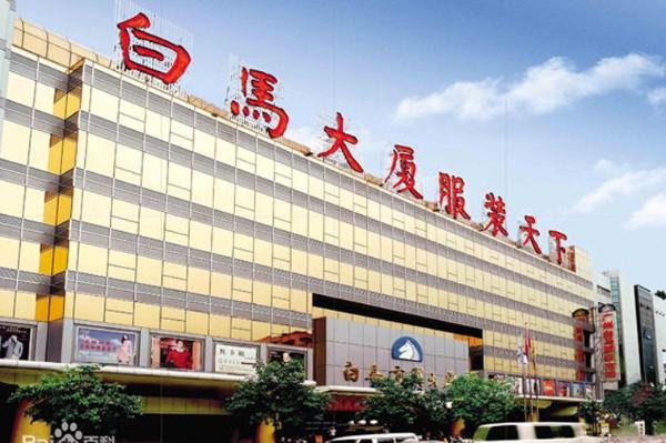 Khuyên tai Quảng Châu - Hình 2