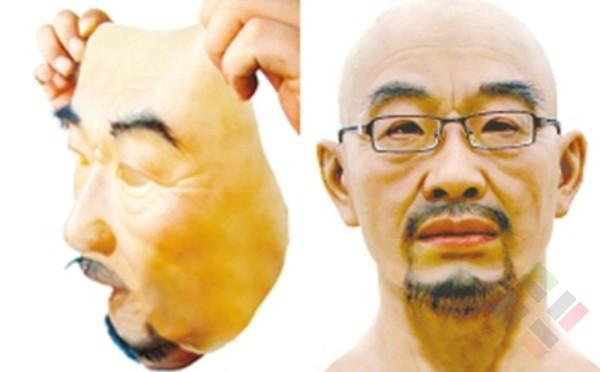Mặt nạ da người Trung Quốc - Hình 1