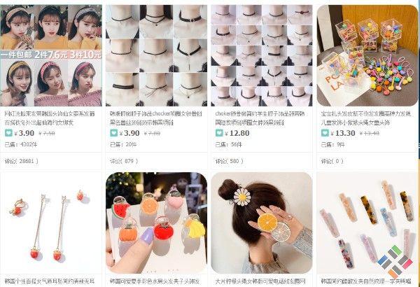 Phụ kiện thời trang trên Taobao
