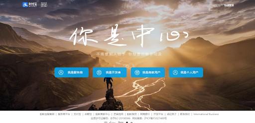 Nền tảng thanh toán trực tuyến lớn nhất Trung Quốc Alipay