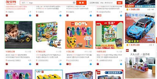 Muôn vàn sản phẩm trên Taobao cho bạn lựa chọn