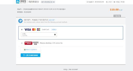Lựa chọn thông tin thanh toán trên Alipay
