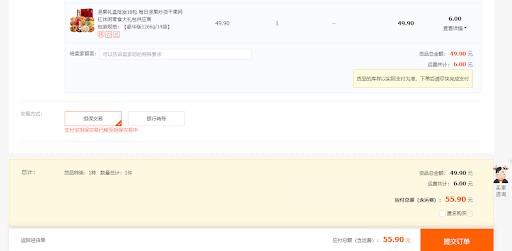 Lựa chọn phương thức thanh toán Alipay