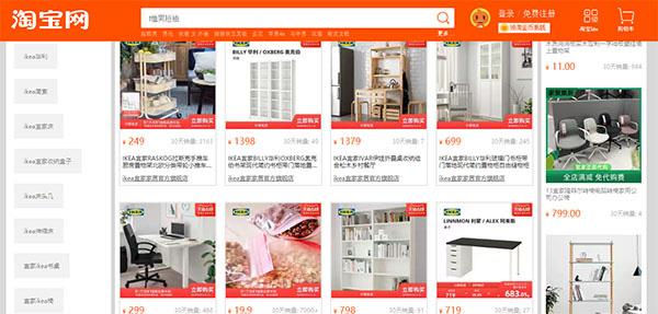 Đặt hàng IKEA từ Trung Quốc 4