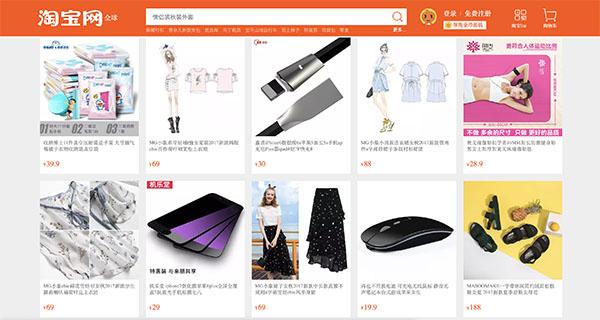 Các trang web order hàng Trung Quốc 2