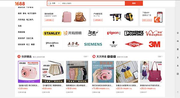 Các trang web order hàng Trung Quốc 3