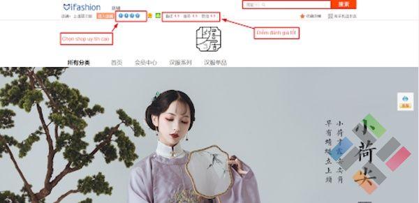 giao diện tìm kiếm sản phẩm khi order taobao