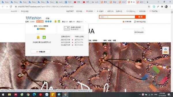 thông tin của shop trên taobao