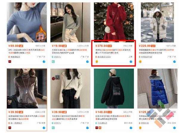 các shop bán hàng trên Taobao