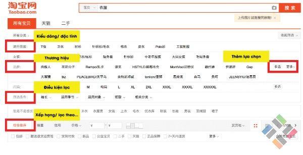 lọc sản phẩm trên taobao