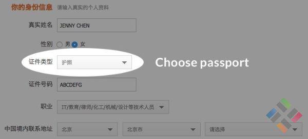 phần lựa chọn thông tin hộ chiếu