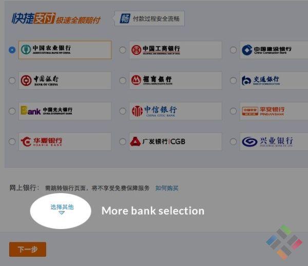 chọn tài khoản ngân hàng