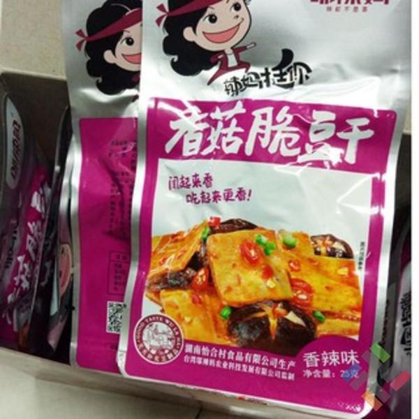 Đồ ăn Trung Quốc - Hình 12