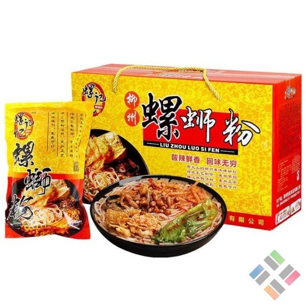 Đồ ăn Trung Quốc - Hình 13