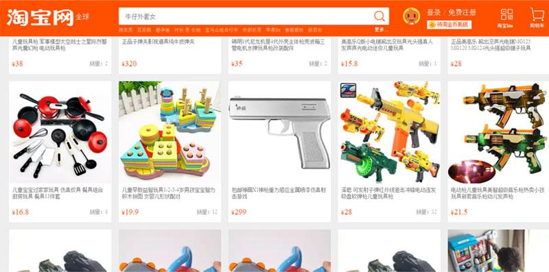 Rất nhiều mặt hàng được bày bán tại các trang TMĐT