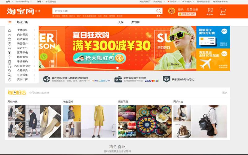 Taobao là nơi bạn có thể đặt tất cả các loại đồ chơi