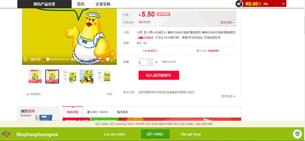 Cách mua hàng Trung Quốc bằng tiếng việt 3