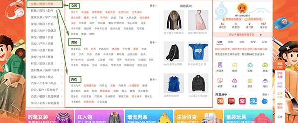 Hướng dẫn cách mua hàng Trung Quốc 12