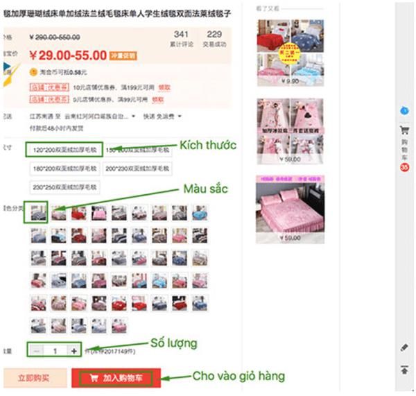 Hướng dẫn cách mua hàng Trung Quốc 14