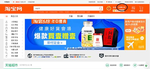 Hướng dẫn cách mua hàng Trung Quốc 1