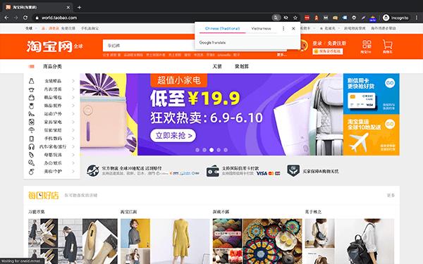 Hướng dẫn cách mua hàng Trung Quốc 10