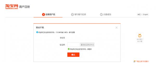 Hướng dẫn cách mua hàng Trung Quốc 3
