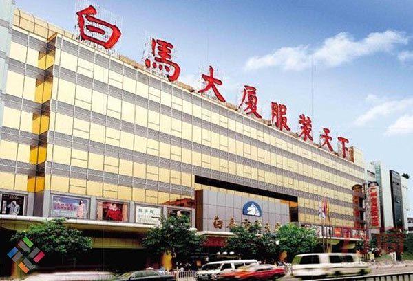 Cách mua hàng sỉ ở Trung Quốc 9