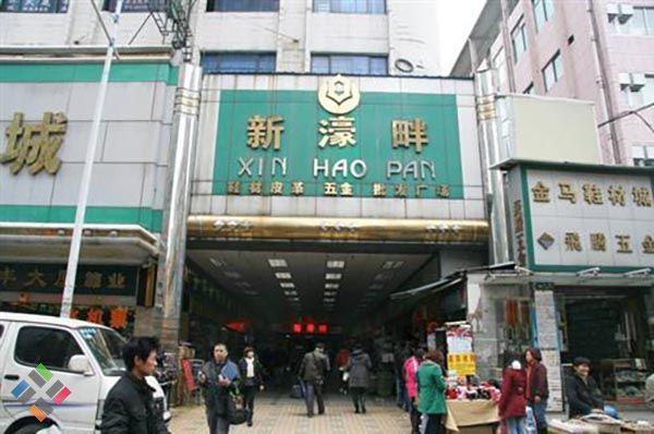 Cách mua hàng sỉ ở Trung Quốc 10