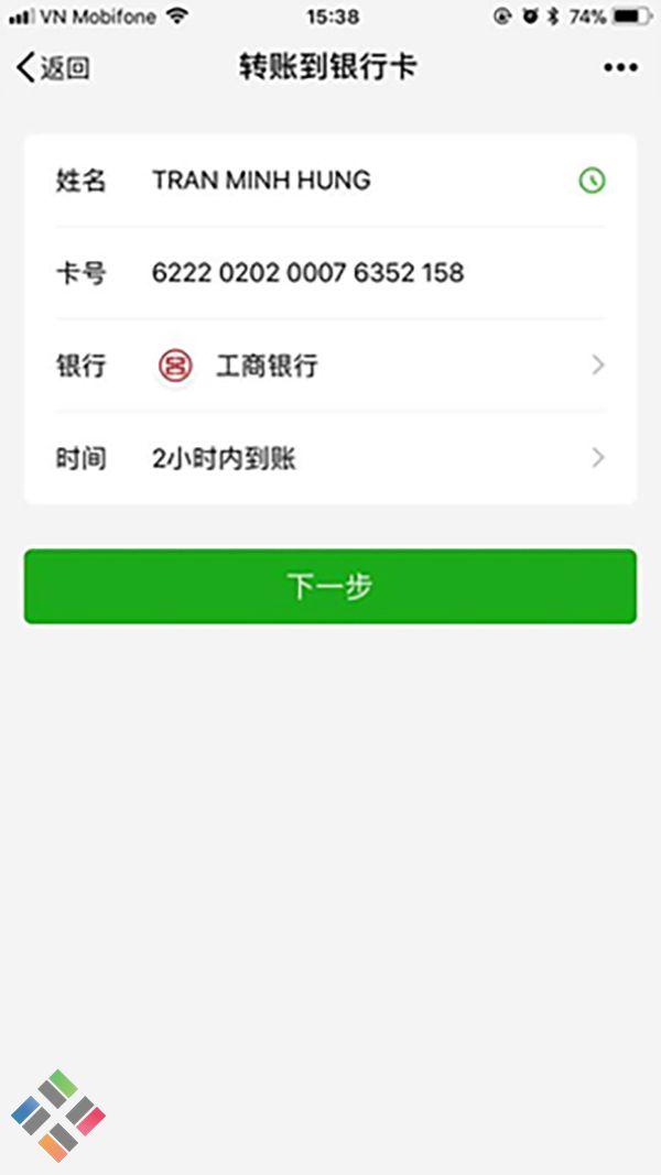 Thanh toán khi mua hàng Trung Quốc 4