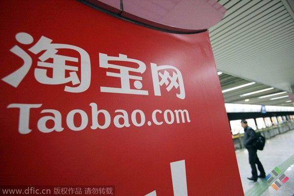 Cần thành lập một công ty thật sự tại Trung Quốc để mở cửa hàng trên Taobao