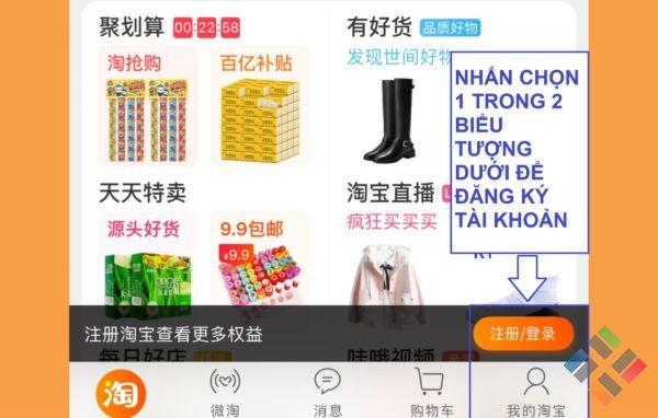 Cách đăng nhập Taobao - Hình 10