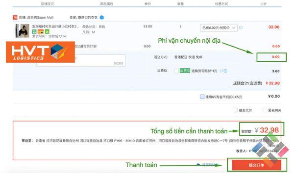 Cách xem phí vận chuyển trên Taobao - Hình 7
