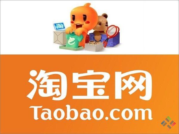 Nhận chiết khấu Taobao - lợi ích khi mua hàng trên Taobao