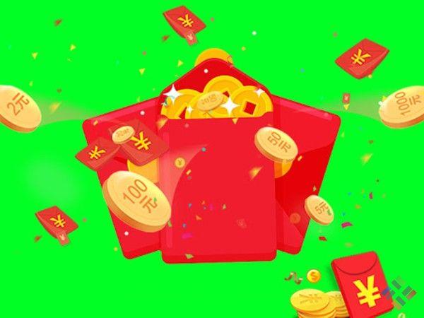 Hồng bao Taobao