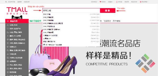 Dịch vụ mua hàng Taobao - Hình 8