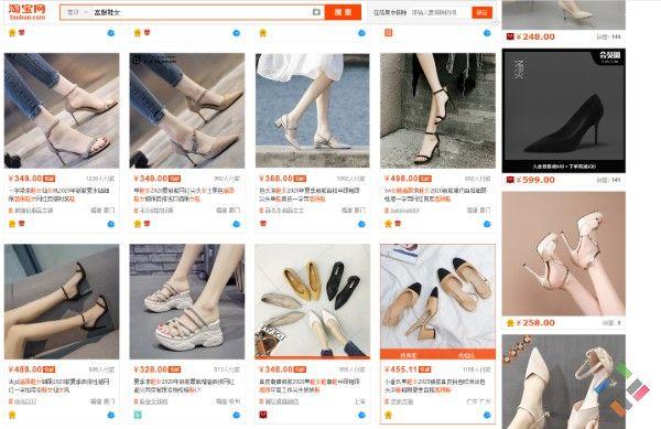 Vô vàn kiểu dáng giày cao gót quảng châu trên Taobao