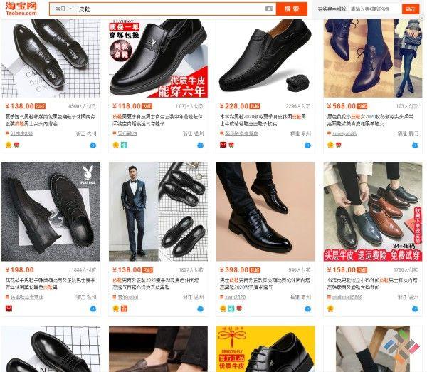 Vô vàn mẫu giày trên Taobao