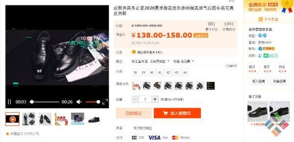 Lựa chọn đúng shop dễ dàng hơn với thông đầy đủ thông tin mà Taobao cung cấp