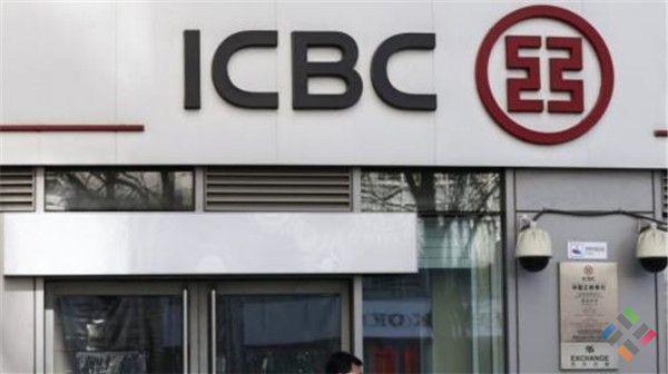 Chi nhánh ngân hàng công thương Trung Quốc tại Hà Nội