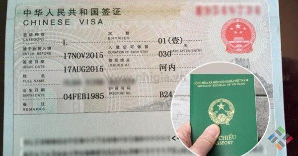 Cần có hộ chiếu và visa để làm thẻ ngân hàng tại Trung Quốc