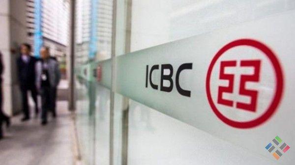 Làm thẻ ngân hàng ICBC tại chi nhánh ở Việt Nam