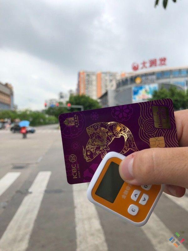 Sử dụng dịch vụ làm thẻ ngân hàng Trung Quốc