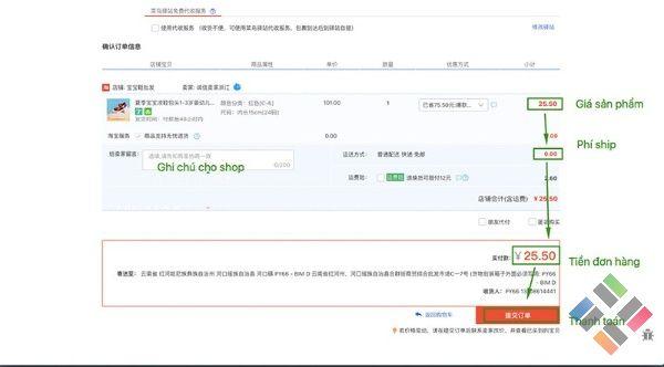 Mua hàng Taobao bằng thẻ Visa - Hình 4