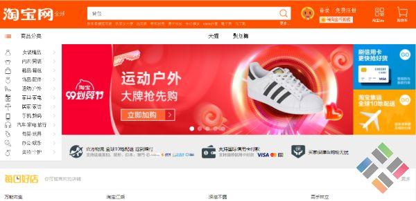 Mua hàng nội địa Trung Quốc ở đâu tốt? 4