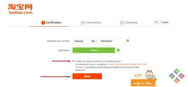 Xác thực tài khoản trên Taobao cực kỳ đơn giản