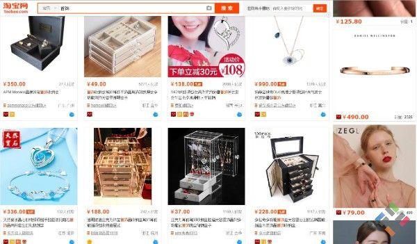 Sản phẩm Taobao cực kỳ đa dạng và phong phú