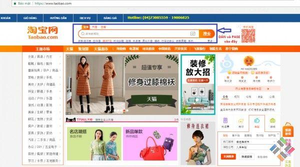 Xem shop vương miện xanh trên Taobao nhanh chóng đơn giản