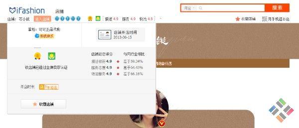 Nên dựa vào nhiều yếu tố để đánh giá một shop trên Taobao