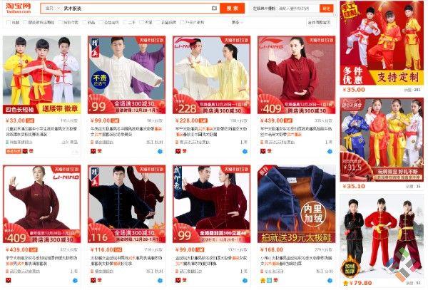 Taobao - Một trong những trang thương mại điện tử nổi tiếng nhất Trung Quốc